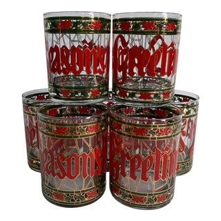 Seasons Greetings Holiday Glasses - Set of 7 For Sale