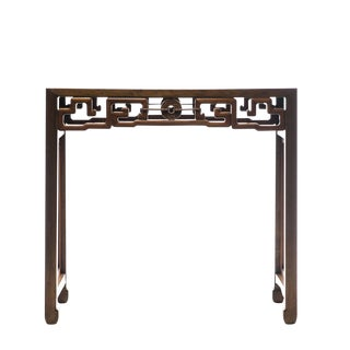 17th Century Chinese Huali Console Table With Coin Detail For Sale