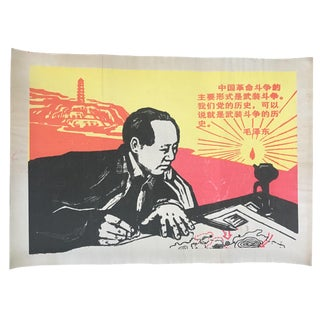Vintage Mao Propaganda Poster For Sale