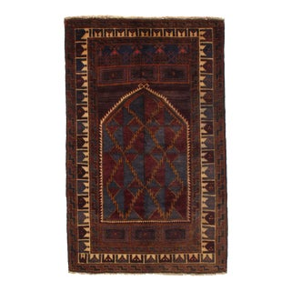 """Pasargad NY Afghan Baluch Rug - 2'11"""" X 4'8"""" For Sale"""