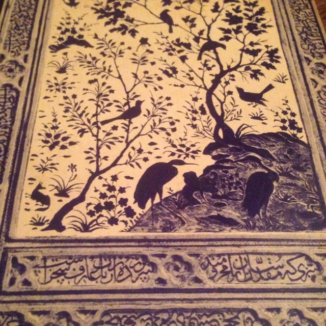 "1945 ""Masterpieces of Persian Art"" Book - Image 9 of 11"