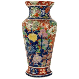 Late 19th Century Antique Chinese Porcelain Imari Famille Rose Vase For Sale