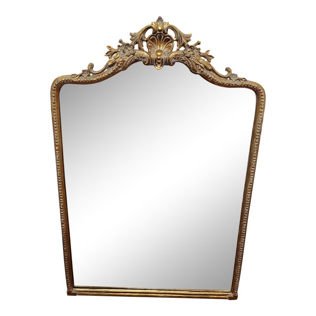 Vintage Ballard Designs Wall Mirror For Sale