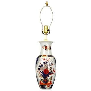 Mid Century Asian Style Table Lamp