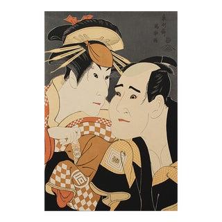 1967 Kabuki Actors N3 Prints by Toshusai Sharaku For Sale