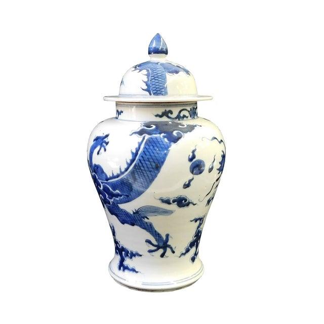 Asian Blue & White Dragon Graphic Porcelain General Jar For Sale - Image 3 of 6