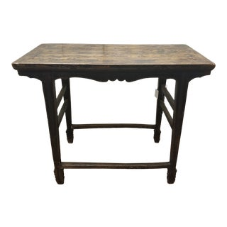 1860 Chinese Shanxi Province Wine Table For Sale