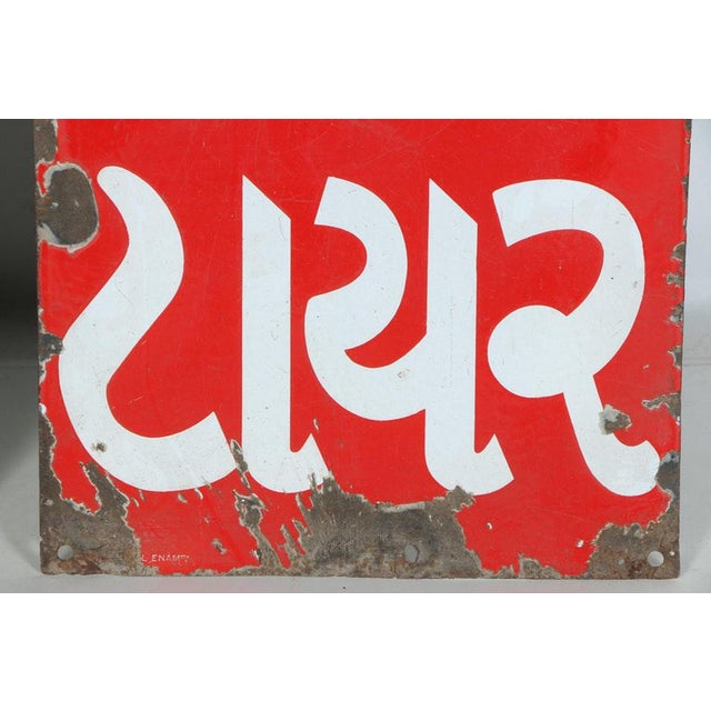 1950s Metal Advertisement Signs - a Pair For Sale - Image 5 of 9