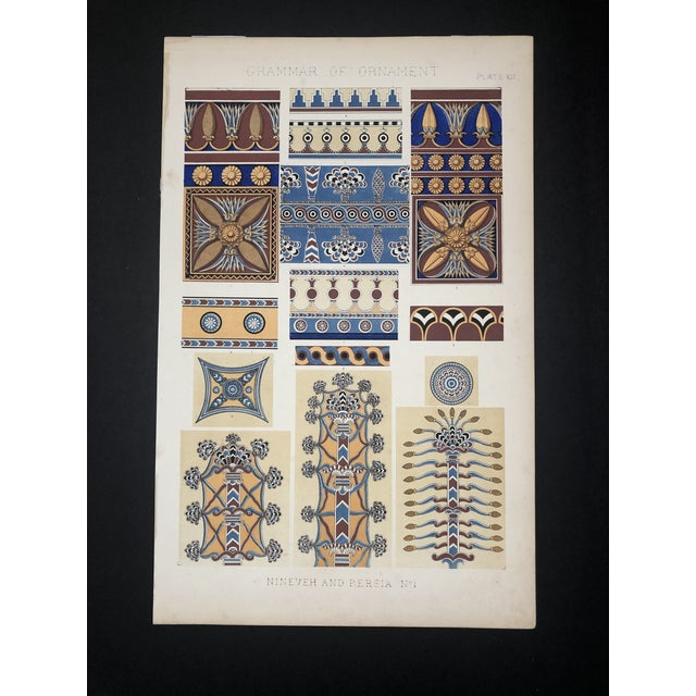 Persia and Nineveh Plate From Grammar of Ornament For Sale - Image 10 of 10