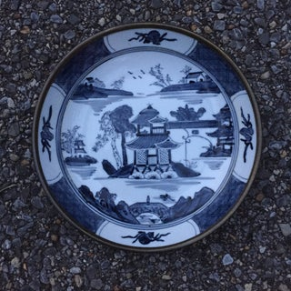 Chinoiserie Blue Willow Brass Clad Bowl Preview