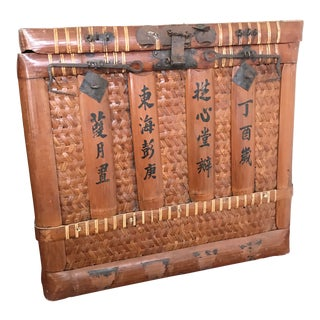 Vintage Chinese Rattan Storage Boxes - Set of 2 For Sale