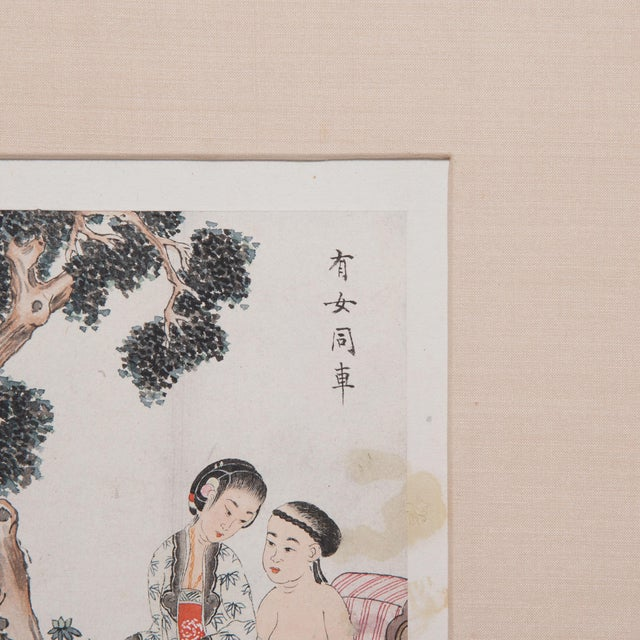 Asian Framed Chinese Qing Erotic Album Leaf For Sale - Image 3 of 5