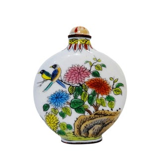 Colorful Enamel Snuff Bottle