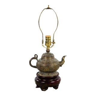 Chinese Petite Brass Teapot Form Lamp For Sale