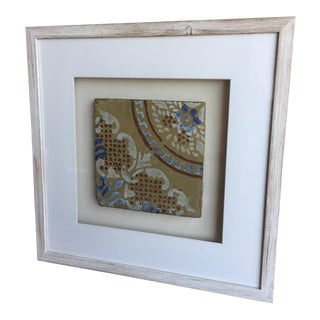 Antique Italian Framed Tile For Sale