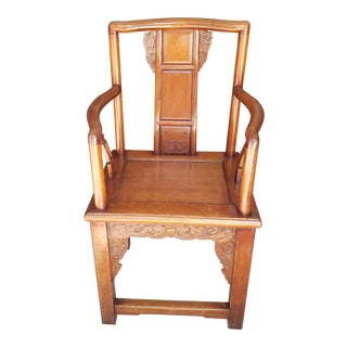 Antique Wood Chinese Chair