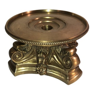 1950s Hollywood Regency Solid Brass Hurricane Candle Holder For Sale