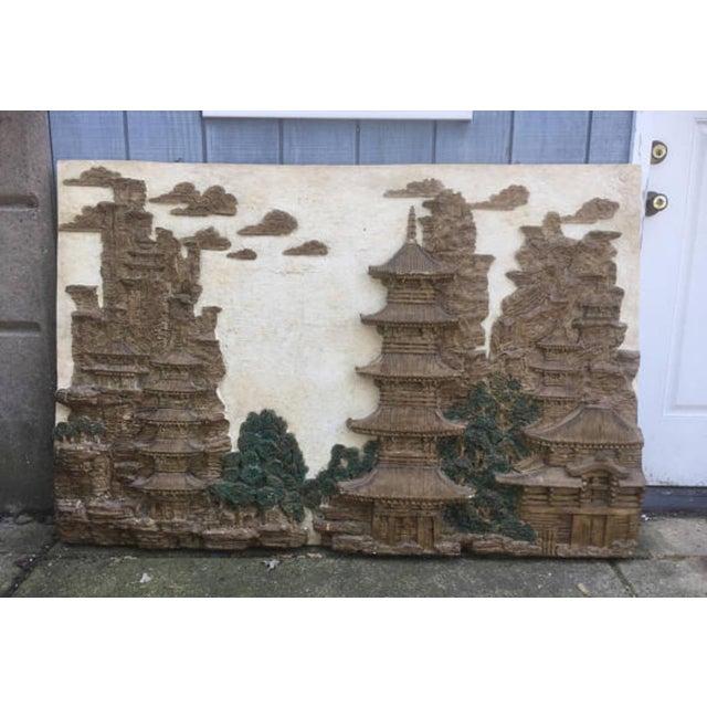 Asian Harold Studios Inc. Asian Wall Sculpture For Sale - Image 3 of 6