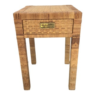 Vintage Mid-Century Wicker Woven Reed Nightstand For Sale