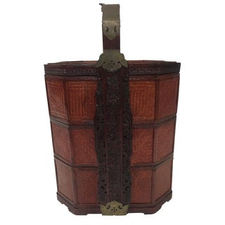 Early 20th Century Antique Carved Wood and Rattan Chinese Wedding Basket For Sale