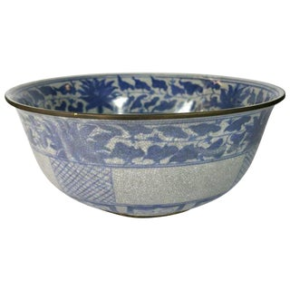 Blue and White Crackle Patina Porcelain Wash Basin From, China, 20th Century For Sale