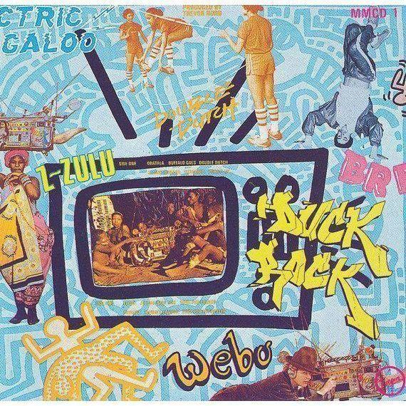 Vintage Keith Haring Record Artwork - Image 4 of 4