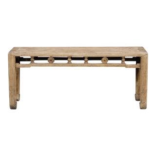 Beautiful Nanmu Asian Bench For Sale