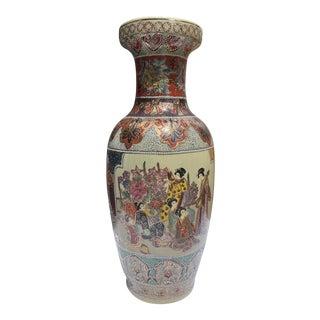 1950s Large Royal Satsuma Decorative Vase For Sale