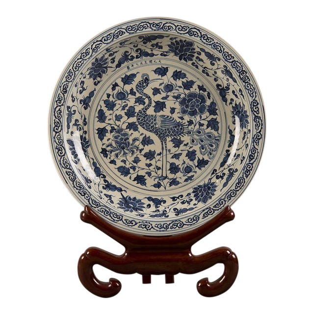 Grand Scale Vintage Chinese Blue and White Glazed Bowl For Sale