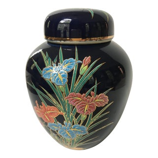 Mid-Century Gold Accents & Floral Design Navy Blue Ginger Jar For Sale