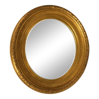 Large Scale Decorative Crafts Gilt Oval Mirror For Sale