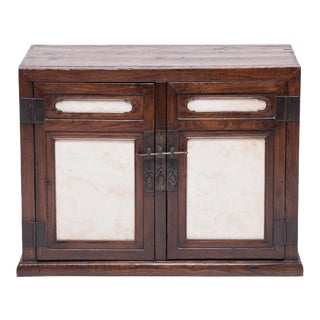 18th Century Chinese Chest With Marble Paneled Doors For Sale