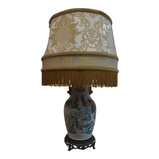 Chinese Table Lamp With Shade For Sale