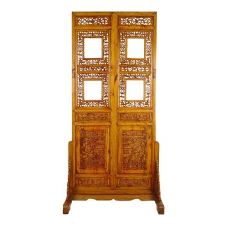 Chinese Antique Open Carved Screen