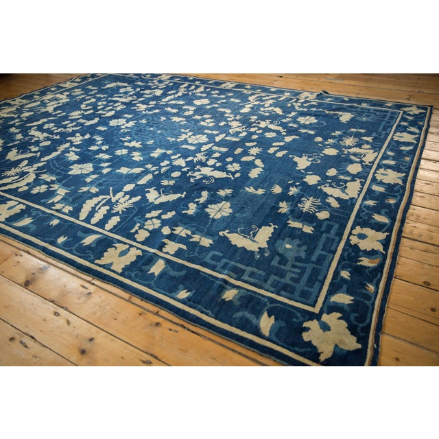 """Old New House Antique Peking Carpet - 8'9"""" X 11'4"""" For Sale - Image 4 of 13"""
