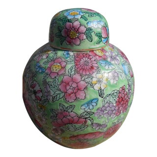 Vintage Floral Ginger/Temple Jar