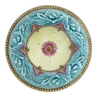 Early 20th Century Antique Majolica Plate For Sale