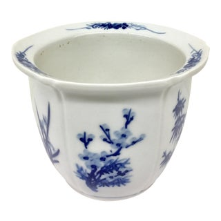 Vintage Hand Painted Porcelain Chinese Planter
