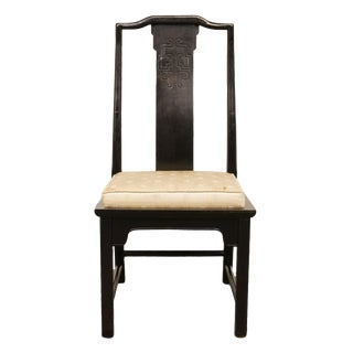 Century Furniture Chin Hua Asian Chinoiserie Dining Side Chair For Sale
