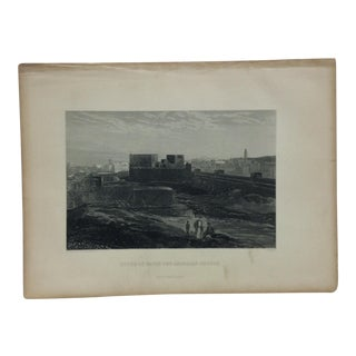 "Antique Original Engraving on Paper ""Tower of David and Anglican Church"" by J. Cramb Circa 1890 For Sale"