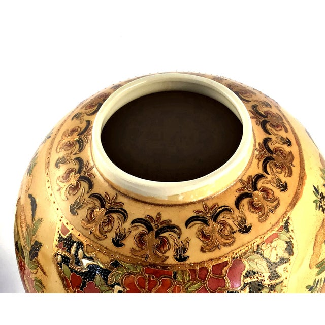Yellow 1900s Japanese Royal Satsuma Ginger Jar For Sale - Image 8 of 12