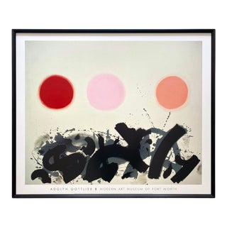 """Adolph Gottlieb Vintage 1998 Abstract Expressionist Lithograph Print Framed Modernist Poster """" Apaquogue """" 1961 For Sale"""