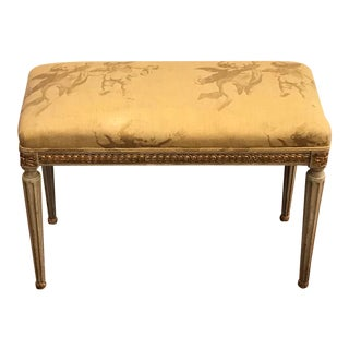 Vintage French Provincial Bench For Sale