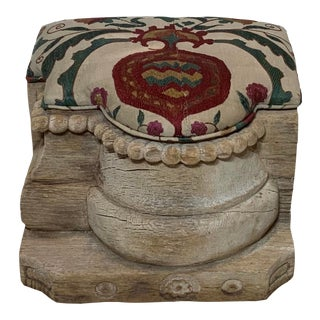 1960s Vintage Suzani Foot Stool For Sale