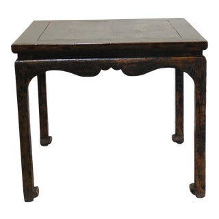 Chinese Elm Square Table For Sale