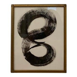 Original Black and White Abstract Framed Painting For Sale