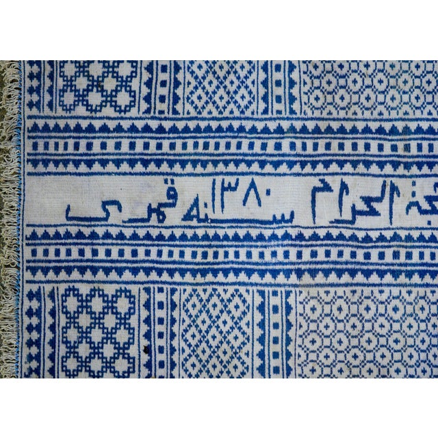 Gorgeous Vintage Blue and White Yadz Kilim Rug For Sale - Image 12 of 13