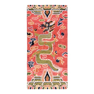 Salmon Pink, Red, Green, and Blue Wool Tibetan Dragon Area Rug For Sale
