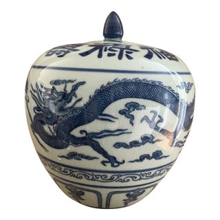 Chinese Blue Dragon Ginger Jar For Sale