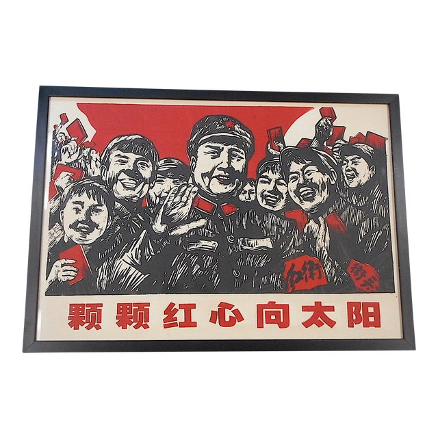 Vintage Communist China Chairman Mao Tse Tung Woodcut Poster For Sale